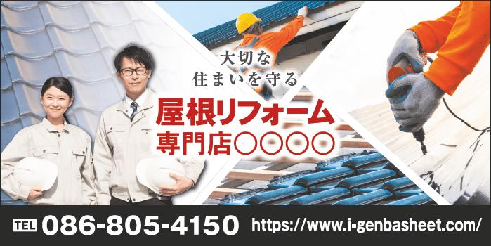 デザインGS_B070-2