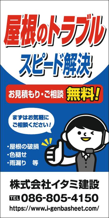 デザインGS_B074-1