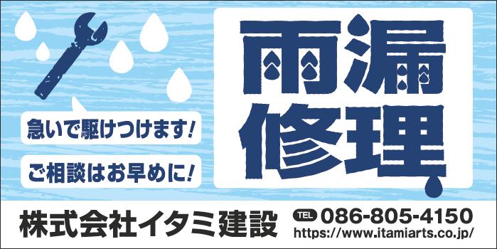 デザインGS_B075-2