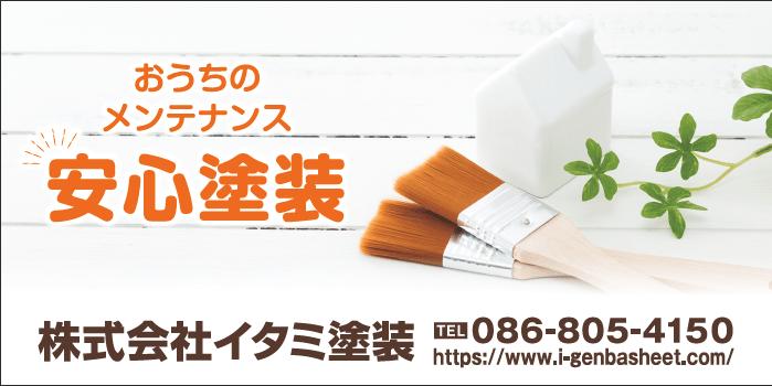 デザインGS_C077-2