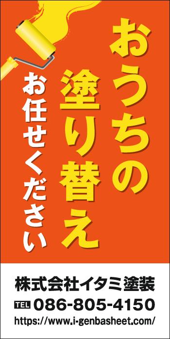 デザインGS_C078-1