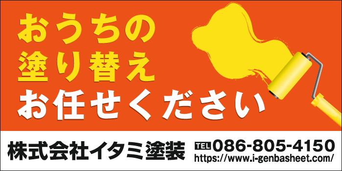 デザインGS_C078-2