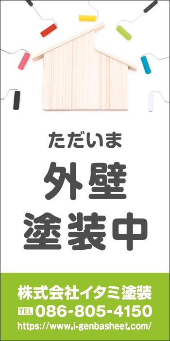 デザインGS_C080-1