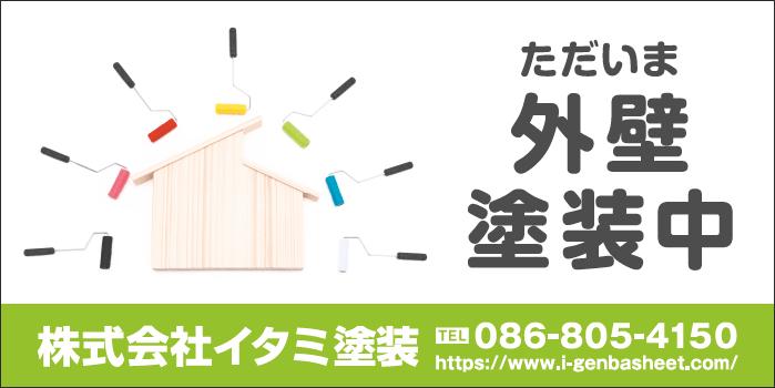 デザインGS_C080-2