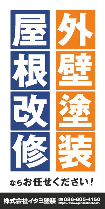 デザインGS_C081-1