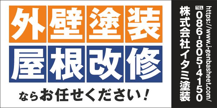 デザインGS_C081-2