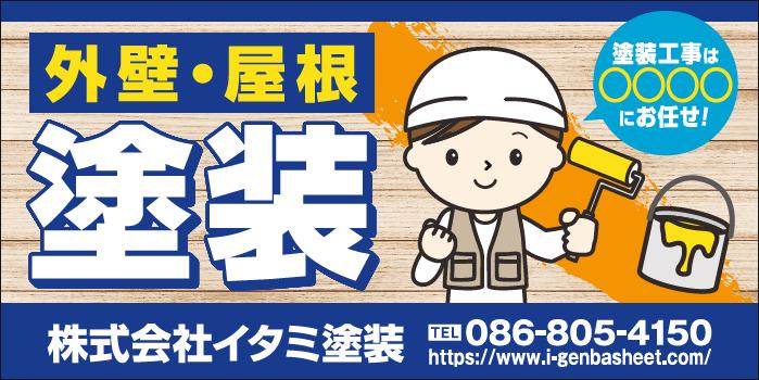 デザインGS_C082-2