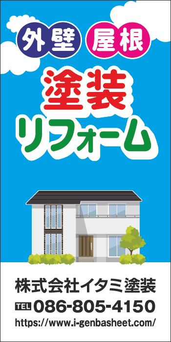 デザインGS_C083-1