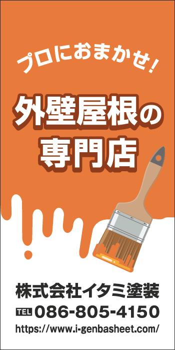 デザインGS_C084-1