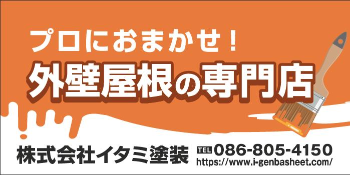 デザインGS_C084-2