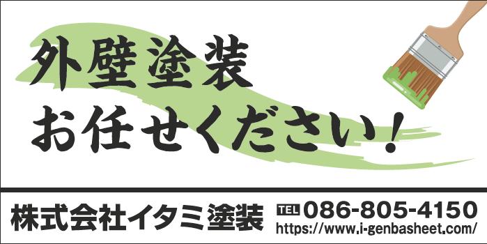 デザインGS_C087-2