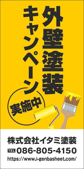 デザインGS_C088-1