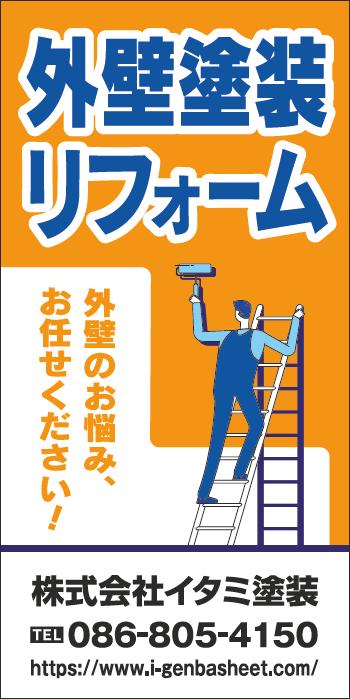 デザインGS_C090-1