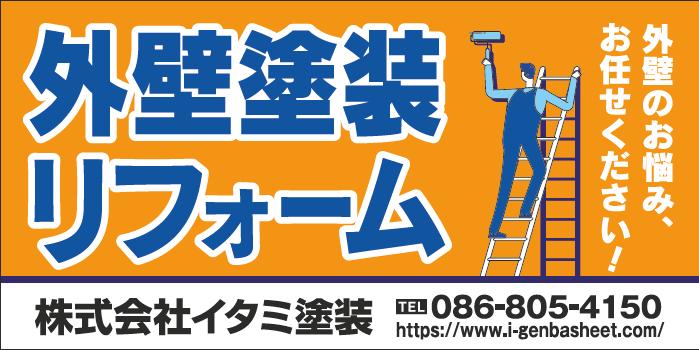 デザインGS_C090-2