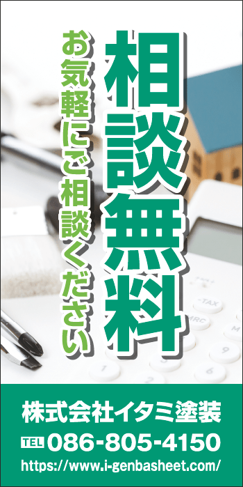 デザインGS_C096-1