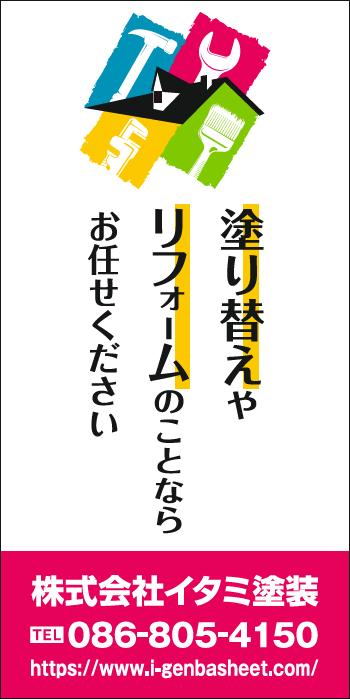 デザインGS_C097-1