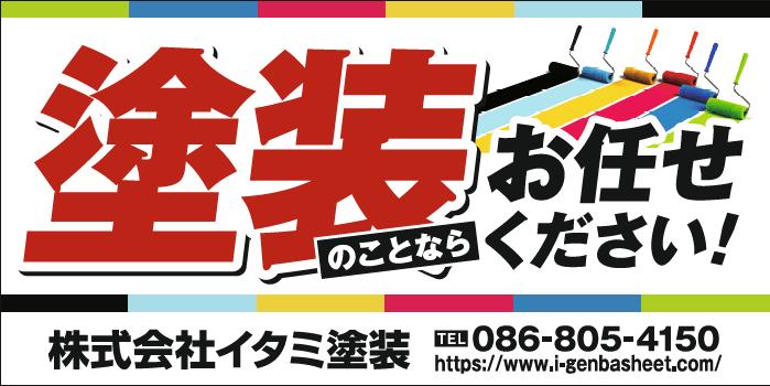 デザインGS_C099-2