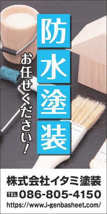 デザインGS_C100-1