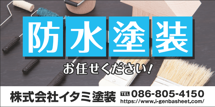 デザインGS_C100-2