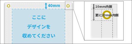 ハトメ(ビニール)