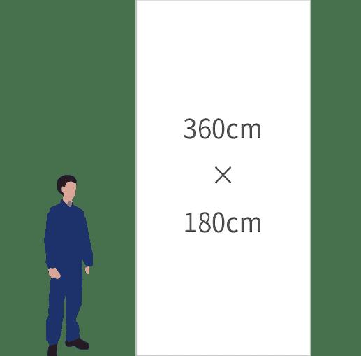 360cmx180cm