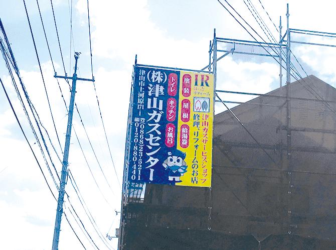 岡山県T様ご感想
