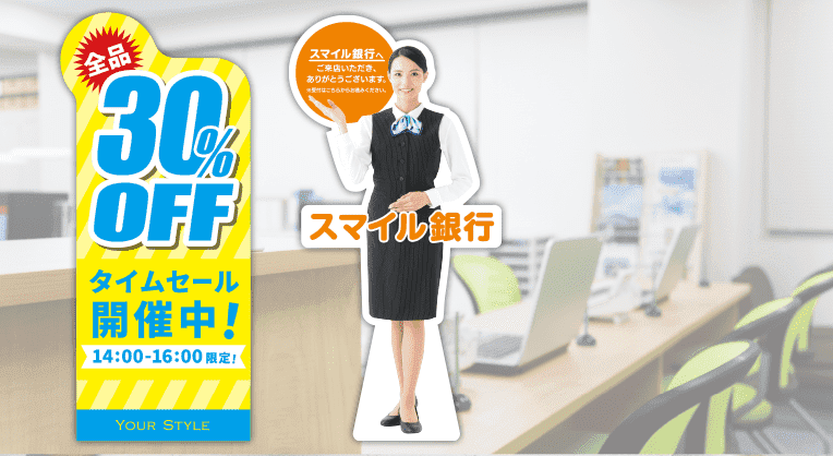 パネルサンプル例_サービス案内・受付
